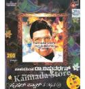 Vishnuvardhan Film Songs Hits 5 MP3 CD Pack Collection