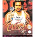Yagna - 2009 Video CD