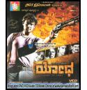 Yodha - 2009 Video CD