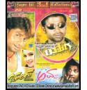 Avva - Chanda - Yuga (Duniya Vijay Movie Hits) Combo DVD