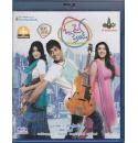 Oh My Friend - 2011 (Telugu Blu-ray)