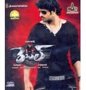 Rebel - 2012 (Telugu Blu-ray)