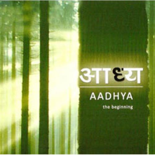 Aadhya - The Begining (Spiritual) -UmaMohanAudio CD