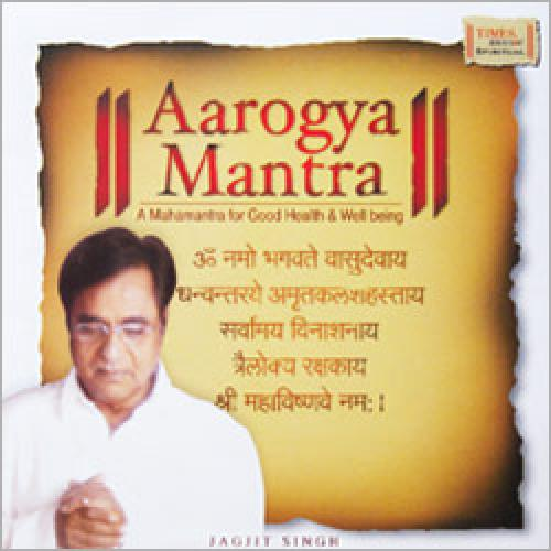 Aarogya Mantra  A Mahamantra For Good Health And Well Being CD