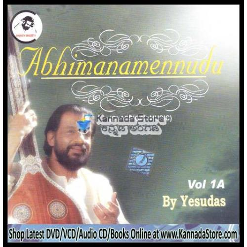 Abhimanamennudu (Classical Vocal Live) - KJ Yesudas Audio CD