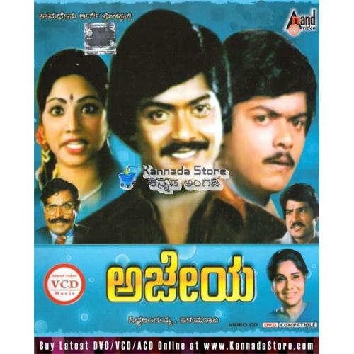 Ajeya - 1985 Video CD