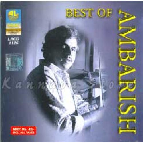 Best of Ambarish