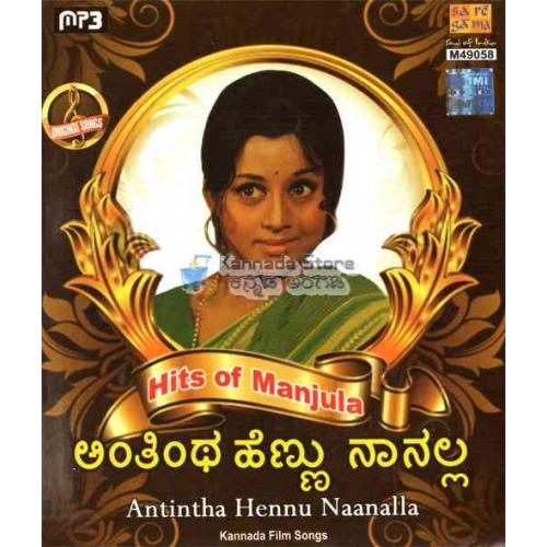 Antintha Hennu Naanalla - Kannada Film Hits of Manjula MP3 CD