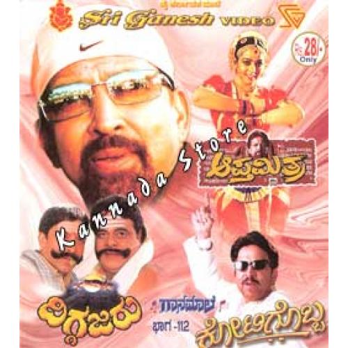 Apthamitra - Diggajaru - Kotigobba Video Songs