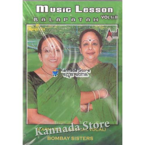 Balapatam (Music Lesson) - Bombay Sisters