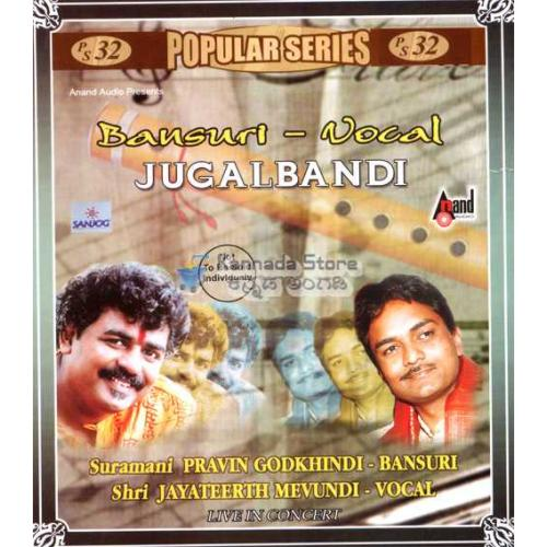 Pravin Godkhindi - Bansuri - Vocal Jugalbandi Audio CD