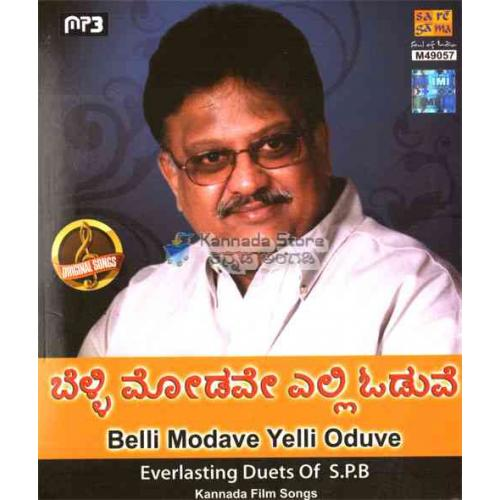 Belli Modave Yelli Oduve - Everlasting Duets Songs of SPB MP3 CD
