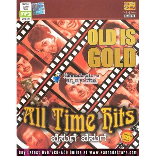 Besuge Besuge - All Time Super Hits Songs MP3 CD