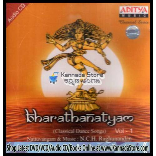 Bharatanatyam (Classical Dance Songs) Vol 1 Audio CD
