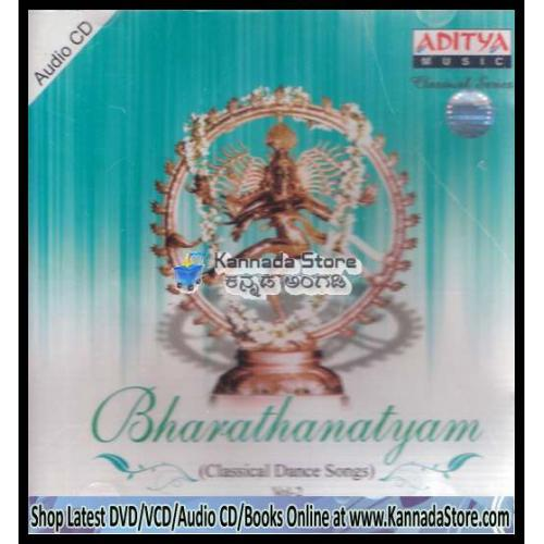 Bharatanatyam (Classical Dance Songs) Vol 2 Audio CD