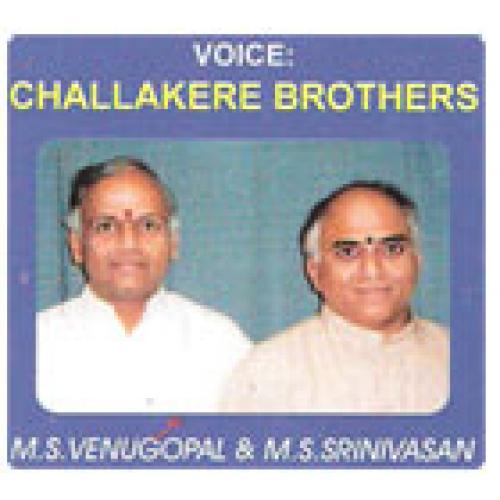 Challakere Brothers Collectors Edition 15 CD Set