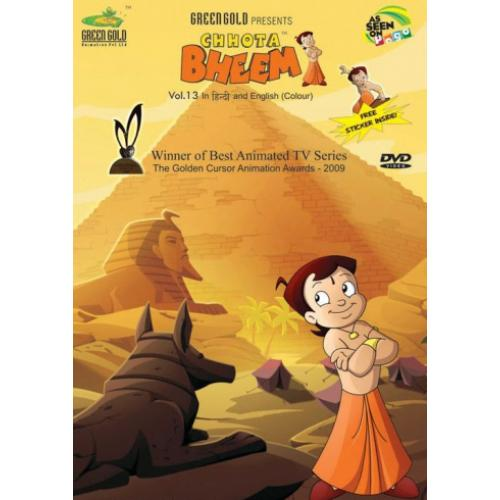 Chhota Bheem Vol 13 - Award Winning Animated Series DVD
