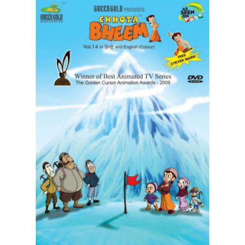 Chhota Bheem Vol 14 - Award Winning Animated Series DVD