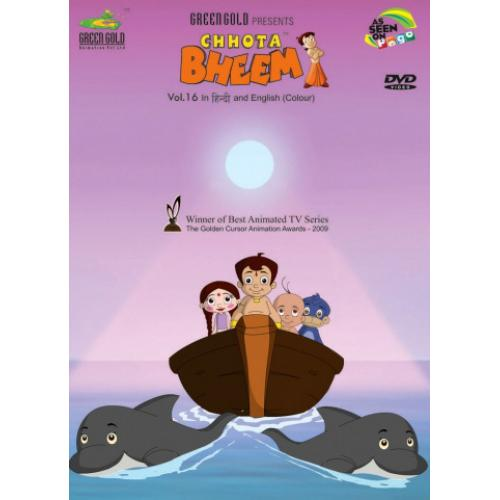 Chhota Bheem Vol 16 - Award Winning Animated Series DVD