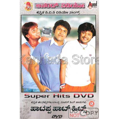 Hotappa Hotu - Superhit Kananda Video Songs DVD