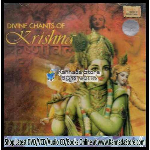 Divine Chants of Krishna (Spiritual) Audio CD