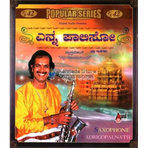 Enna Paaliso (Saxophone Instrumental) - Kadri Gopalnath Audio CD