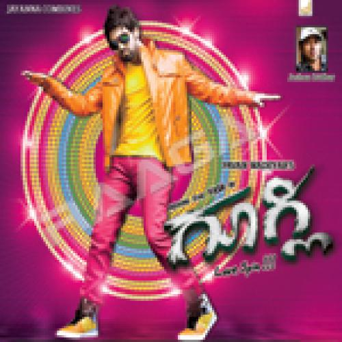 Googly - 2013 Audio CD