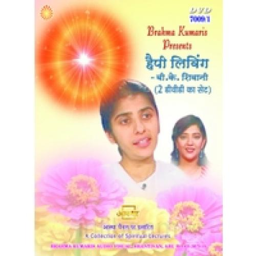 Awakening With Brahma Kumaris (Happy Living) - BK Shivani DVD