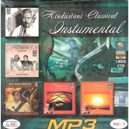 Hindustani Classical Instrumental Vol 1 MP3 CD