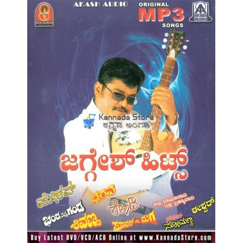 Akash Audio Vol 4 - Jaggesh Kannada Film Hits MP3 CD