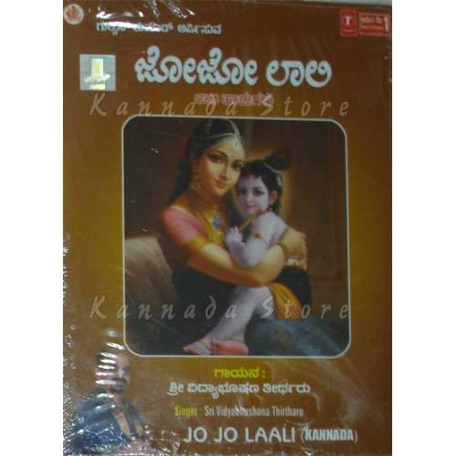 Jo Jo Laali - Sri Vidyabushana Thirtharu Audio CD
