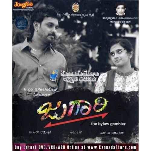 Jugaari - 2009 Audio CD