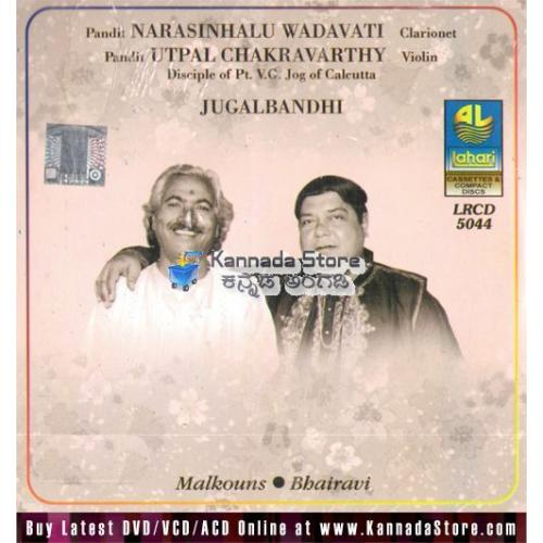 Jugalbandhi (Instrumental) - Malkouns & Bhairavi MP3 CD