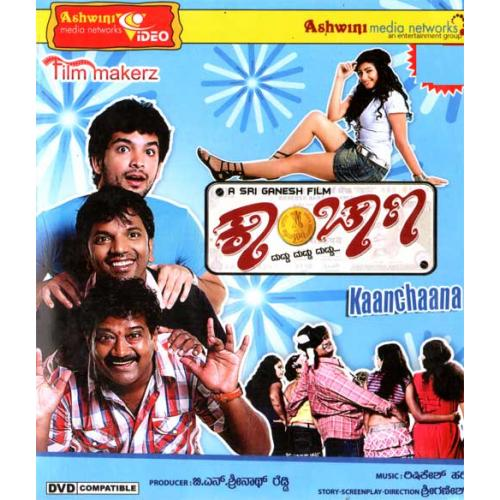 Kaanchaana - 2011 Video CD
