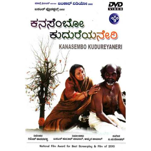Kanasemba Kudureyaneri - 2010 DVD (Award Winning Movie)
