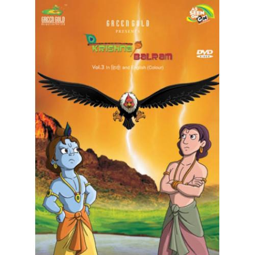 Krishna & Balram Vol 03 - Award Winning Animated Series DVD