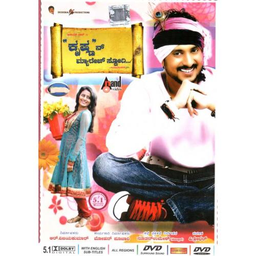Krishna N Marriage Story - 2011 DD  5.1 DVD