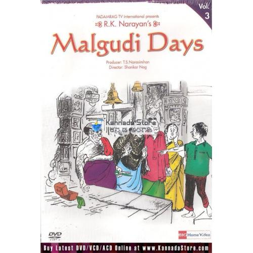 Malgudi Days (Single DVD) 9 Episodes - Vol 3