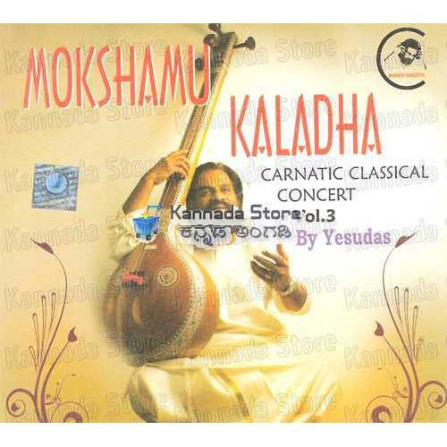 Mokshamu Kaladha (Classical Vocal Live) - KJ Yesudas Audio CD