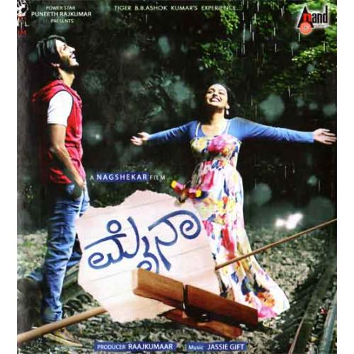 Mynaa - 2013 Audio CD