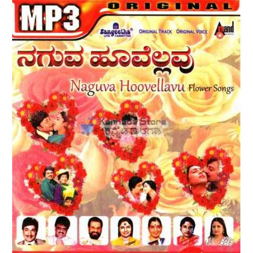 Naguva Hoovellavu - Flower Songs from Kannada Films MP3 CD
