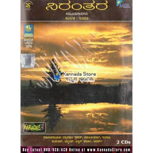 Nirantara (Samoohaganagalu) With Karaoke (2 CD Set) Audio CD