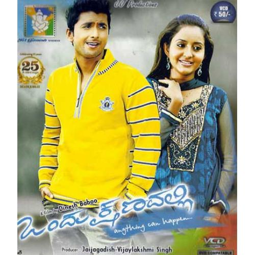 Ondu Kshanadalli - 2012 Video CD