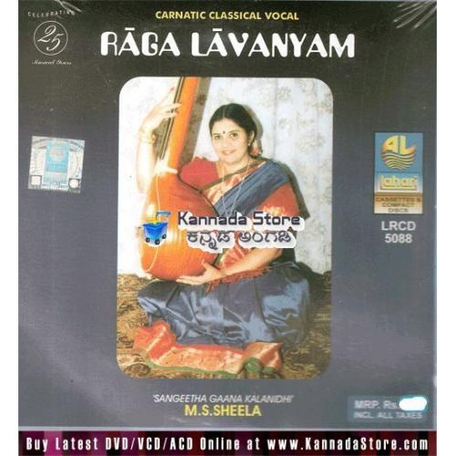 Raaga Laavanyam - M.S.Sheela - Carnatic Classical Vocal Audio CD