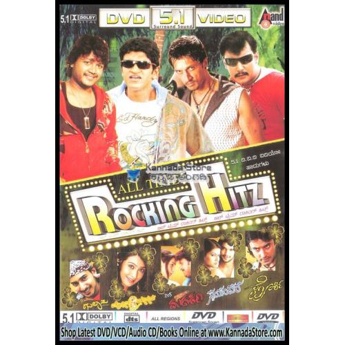 All Time Rocking Hitz - Latest Films Video Songs DD  5.1 DV