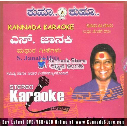Female Singers Karaoke Songs 5 CD Set