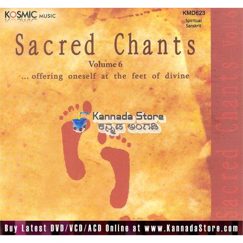 Sacred Chants Vol 6 - Offering oneself at the Feet of Divine CD