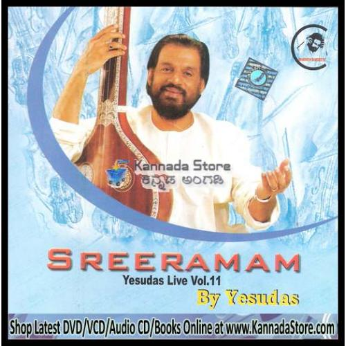 Sreeramam (Classical Vocal Live) - KJ Yesudas Audio CD