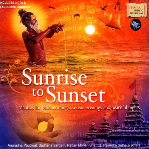 Sunrise To Sunset Vol 1 - Various Artists (Spiritual) Audio CD