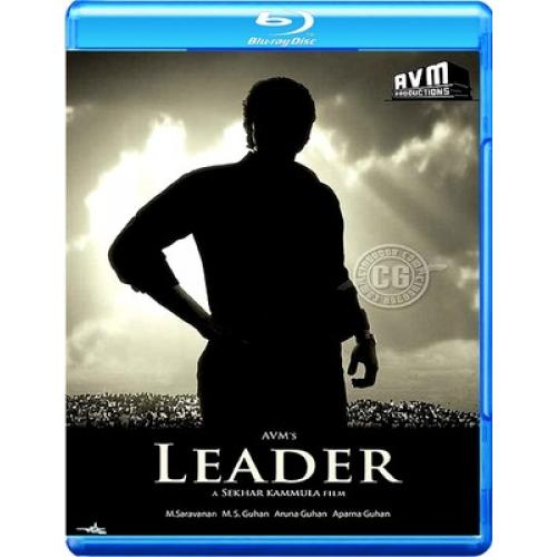 Leader - 2010 (Telugu Blu-ray)